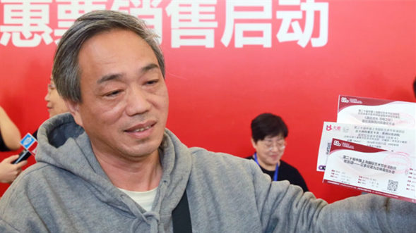 视频|我和我的艺术节——王福庆