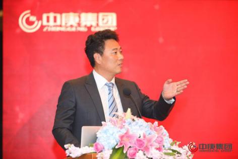 庚新城市生命力 中庚集团2018见面会在沪圆满举行