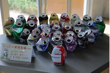 垃圾分类科普知识 | 废旧金属的回收和利用