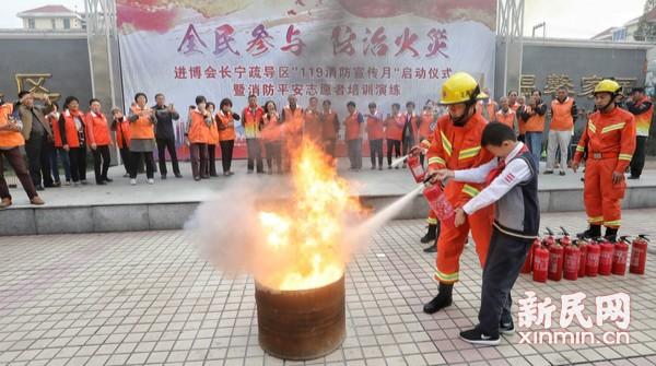 """长宁区举行进口博览会疏导区""""119消防宣传月""""启动仪式"""