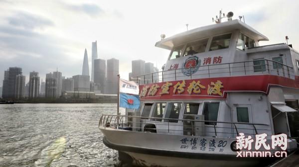 """2018年上海市""""119""""消防宣传月启动暨消防宣传轮首航"""