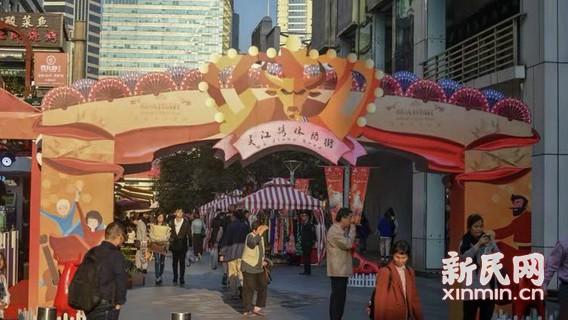 吴江路国际节盛大开幕