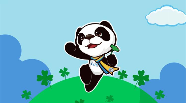 今天全上海都在寻找幸运四叶草!一起接力吧!
