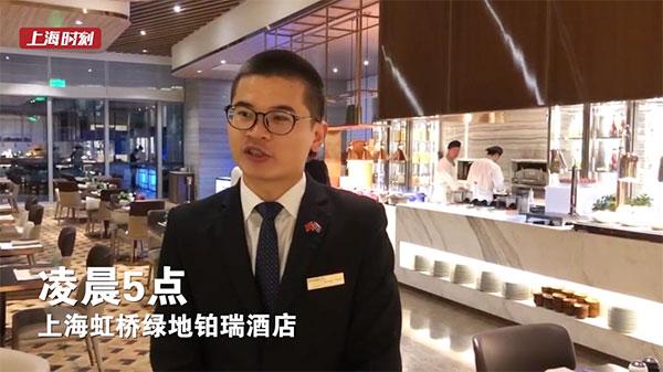 实拍进博会接待酒店 每位工作人员都是欢迎大使
