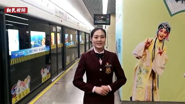 地铁乘务员提醒:2号线终点站临时调整为虹桥火车站站