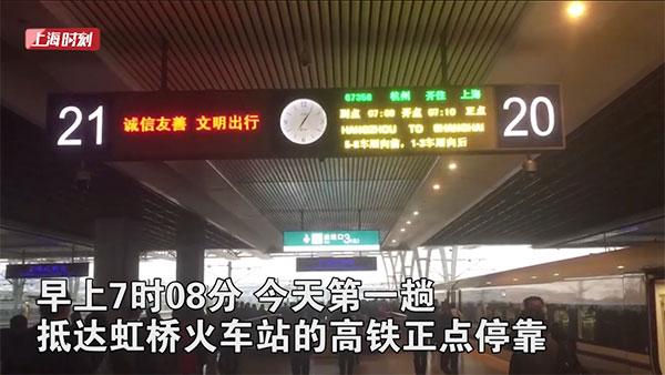 参与进博会宾客陆续抵达上海 虹桥火车站到达旅客与去年同期相比每天增长约2万