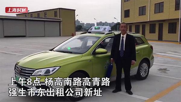 视频  | 出发,去国家会展中心停车场!