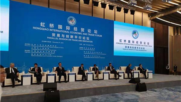 马云: 未来世界贸易格局会被技术所改变