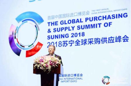 海外采购订单预计达到150亿欧元  苏宁亮相进博会搭建海外优质产品引进桥梁