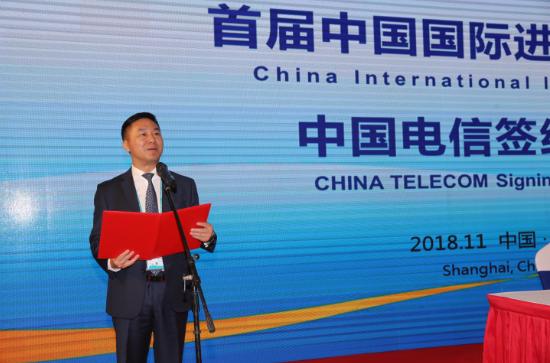 中国电信在首届中国国际进口博览会上 与多家国际供应商达成采购意向