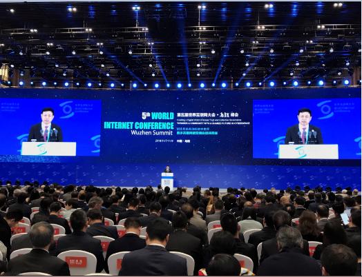 创造和繁荣互信共治数字世界 ——中国电信董事长杨杰在第五届世界互联网大会开幕式致辞要点