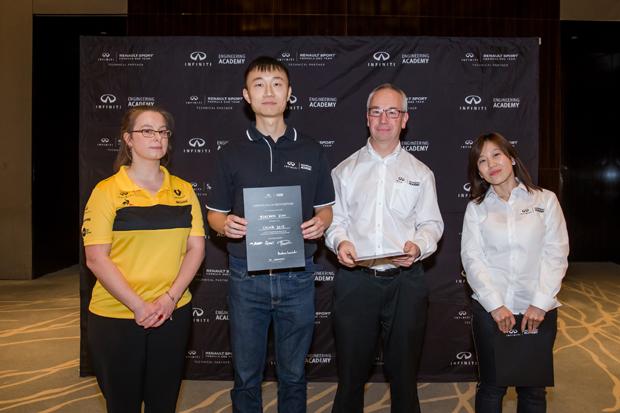 第五届英菲尼迪车辆工程学院中国区总决赛完赛