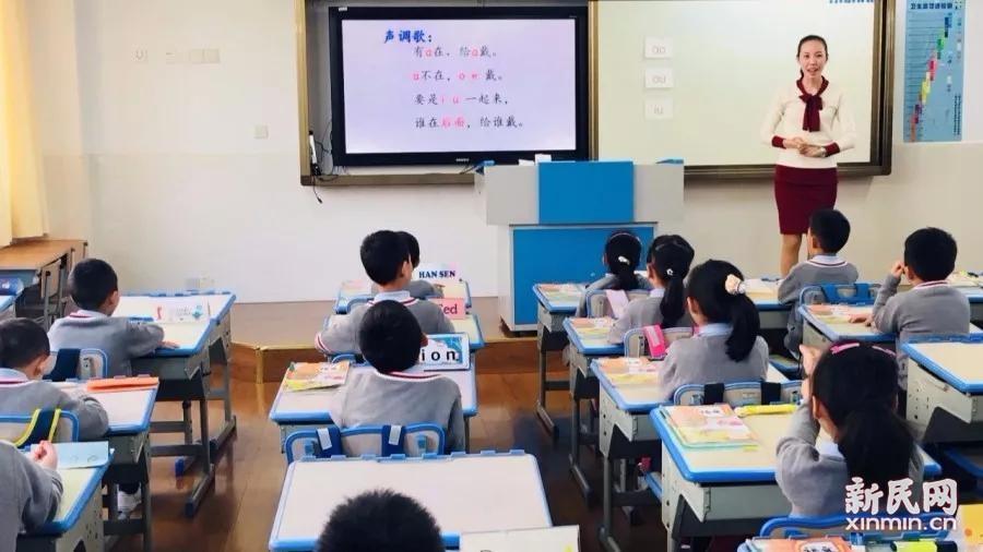 上外尚阳学校:走进校园 关注教育 走近孩子 倾听心声