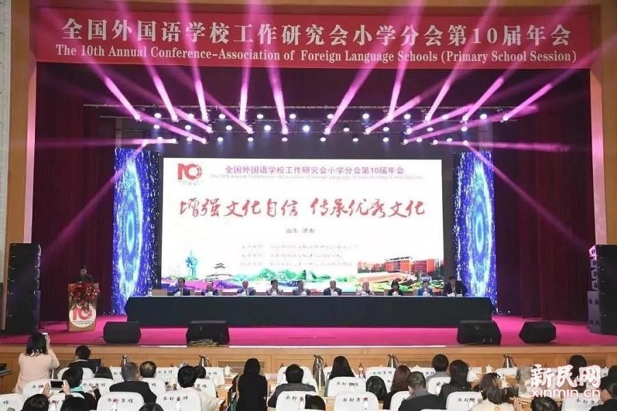 上外尚阳学校:增强文化自信,传承优秀文化