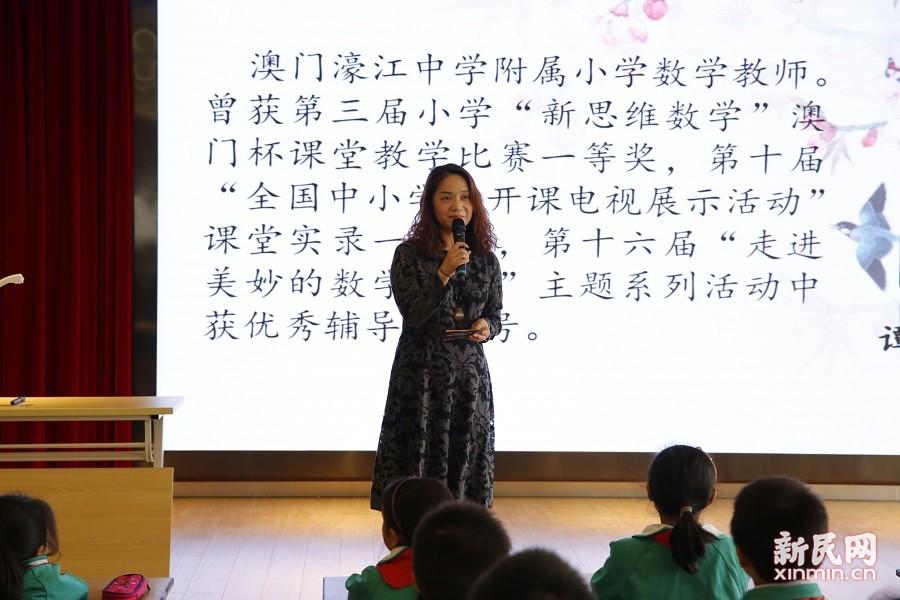 第四届海峡两岸暨香港澳门小学课堂教学重构研讨会数学专场在朱泾小学隆重举行