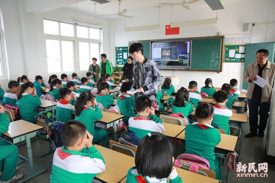 朱泾小学举行2018学年第一学期眼保健操比赛