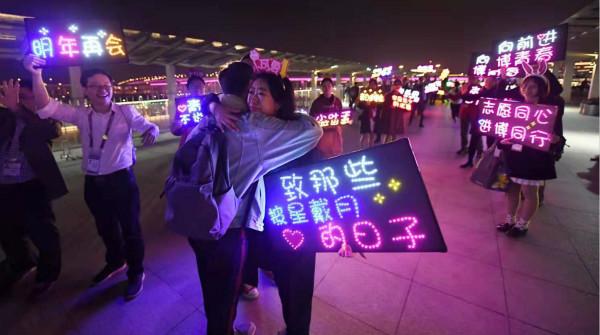 """视频   今晚,一场暖心离园仪式送给5527名进博""""小叶子"""""""