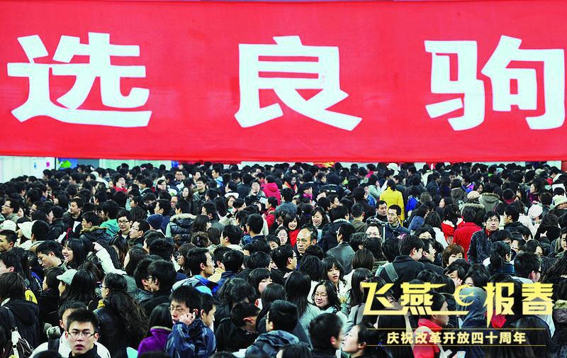 飞燕报春 | 20多年上海人才市场服务不断扩容