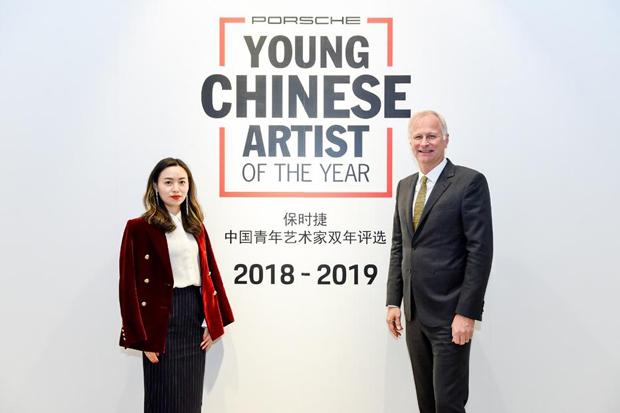 """2019年保时捷""""中国青年艺术家双年评选""""正式启动"""