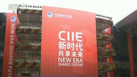 【新时代 共享未来——首届中国国际进口博览会】打造永不落幕的进博会