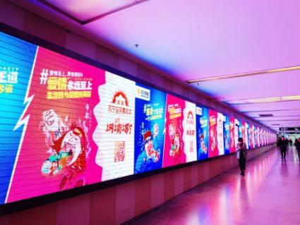 京沪双城福娃诞生   14大品牌助力大盘点