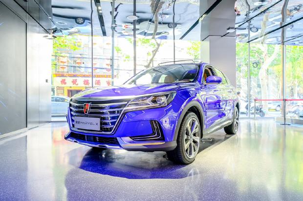 上汽荣威智能广场落户新天地 汽车行业首个新零售体系落地成型