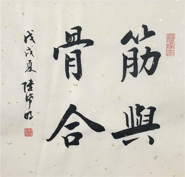 陈氏太极拳国际培训基地在青岛启用