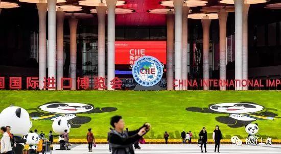 @上海人,进博会重要场所免费开放!