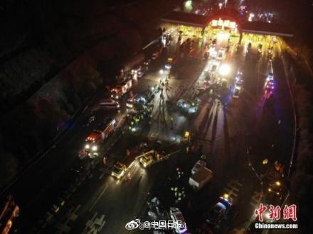 甘肃交通运输厅:11·3事故路段坡长、收费站设置符合规范