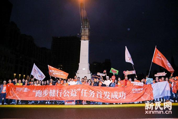 """中国平安为""""上海马拉松""""定制保障、健康管理方案升级公益捐步平台践行健康扶贫"""