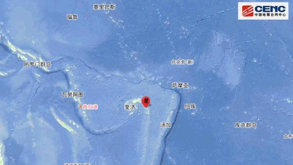 斐济瓦努阿岛附近海域发生6.7级地震