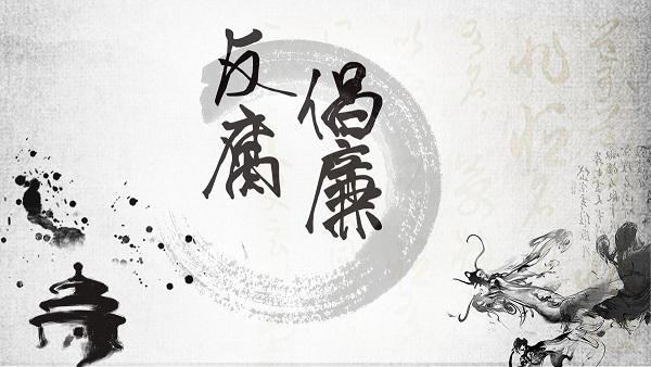 宁波日报报业集团党委书记、宁波日报社社长蒋旭灿接受纪律审查和监察调查