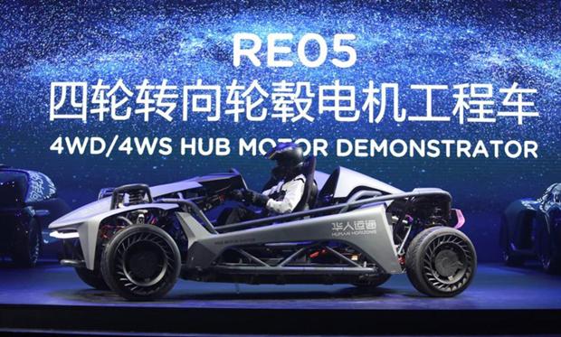 华人运通成为轮毂电动轮行业标准制定主要牵头单位
