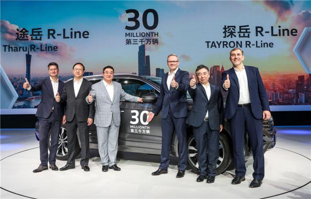 大众汽车品牌在华实现3000万辆交付里程碑