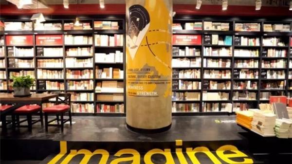 去西西弗首家旅行书店 阅览这个世界