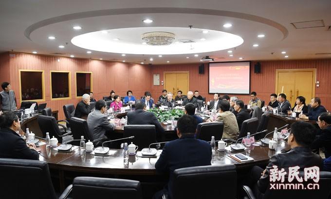 上海市突出贡献专家协会健康专业委员会成立论证会曁揭牌仪式在沪举行