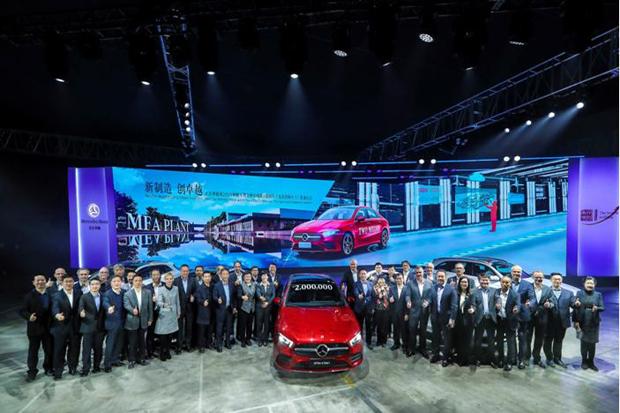 北京奔驰第200万辆整车暨全新长轴距A级轿车下线