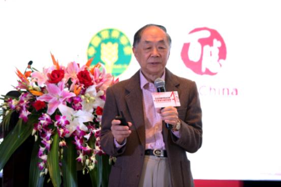 见证改革开放40年,共享餐饮营养健康 中国营养学会-百胜餐饮健康基金公布2018年度资助项目名单