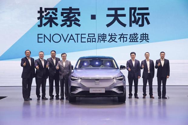 """高端智能电动车品牌""""天际""""发布 首款SUV车型ME7开启尊享首订"""