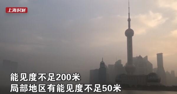 视频 | 雾锁申城 今早的外滩是这样的