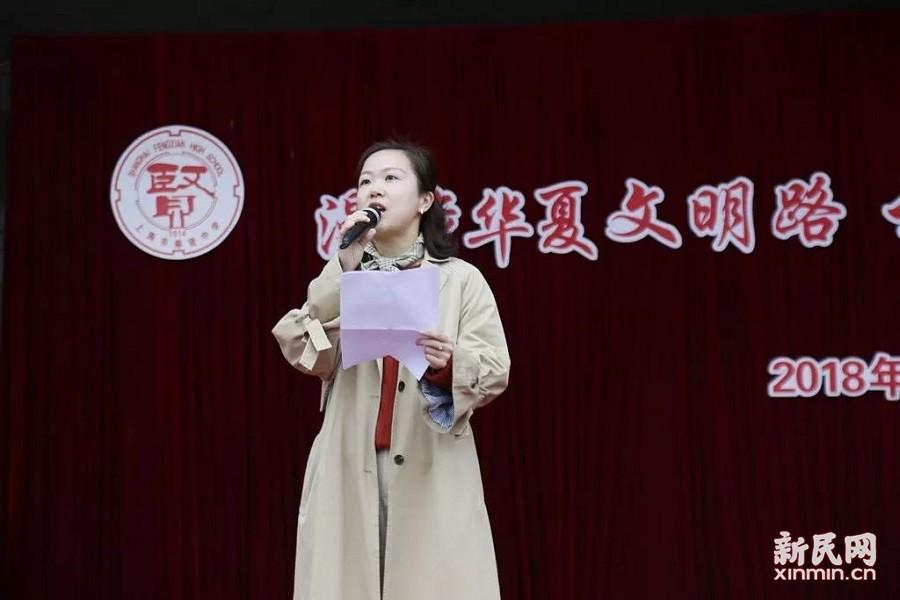 奉贤中学举行2018传统文化节开幕式