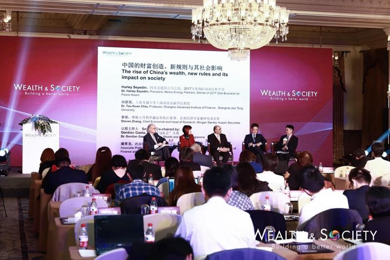 2018财富与社会论坛暨全球财富与社会颁奖典礼在沪成功举办