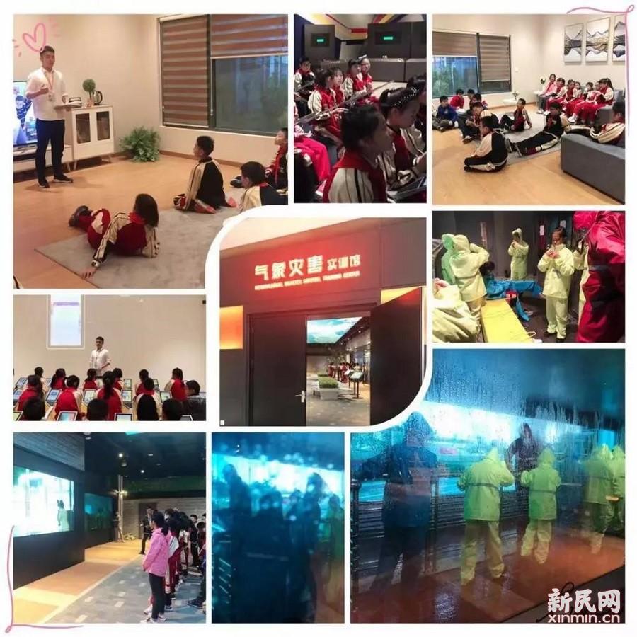 金沙江路小学参加上海市公共安全实训基地一日活动