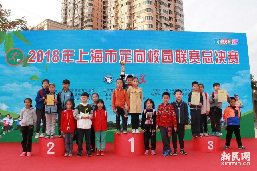 """联建小学荣获""""2018年上海市定向校园联赛总决赛""""亚军"""