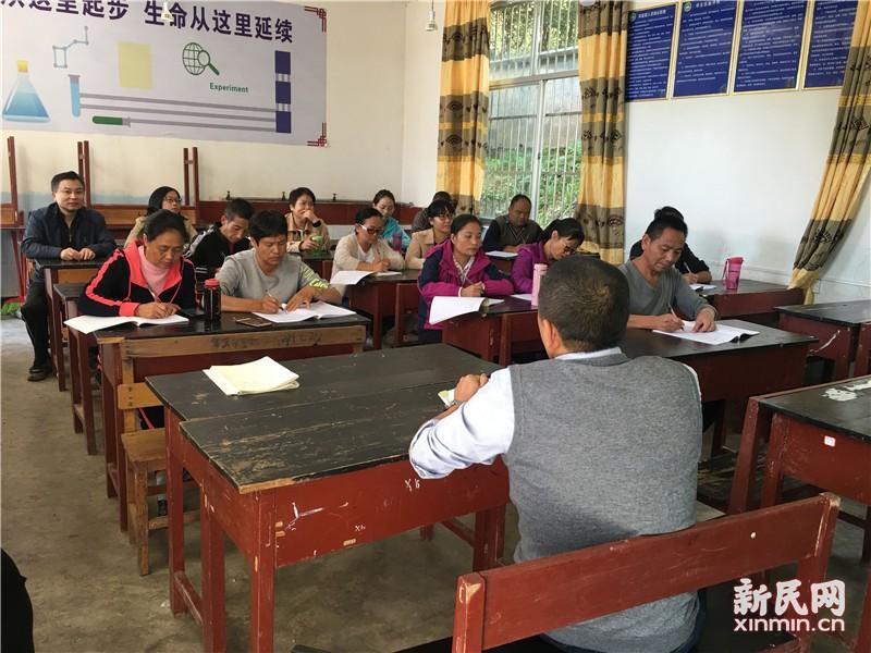 上海市钱圩中学与云南墨江通关初级中学结对互助活动