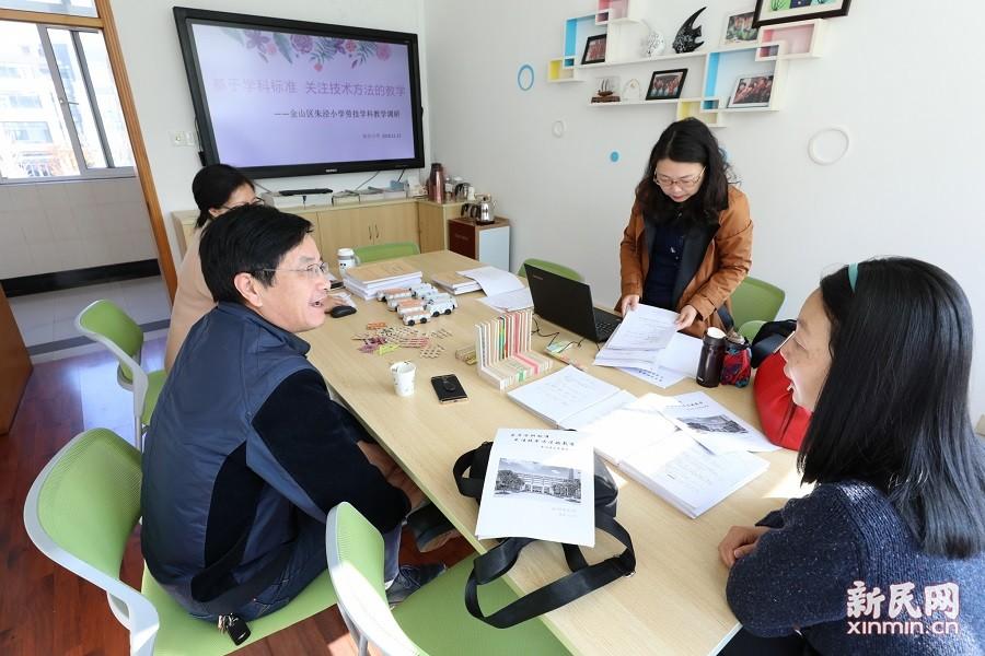 朱泾小学迎接金山区劳技学科教学调研