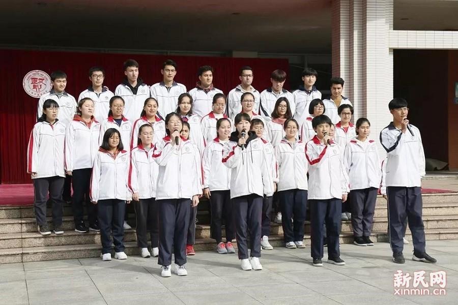奉贤中学举办班班有歌声展示活动