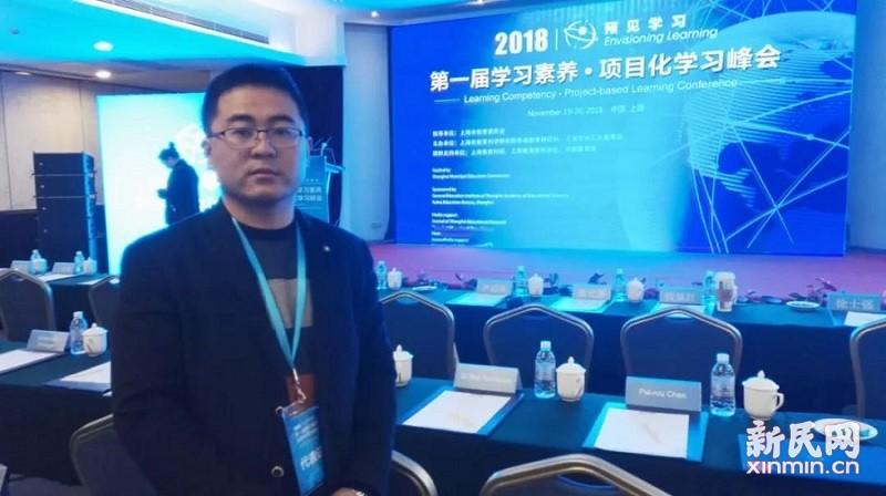奉贤中学教师喜获学习素养·项目化学习全国案例评选活动一等奖