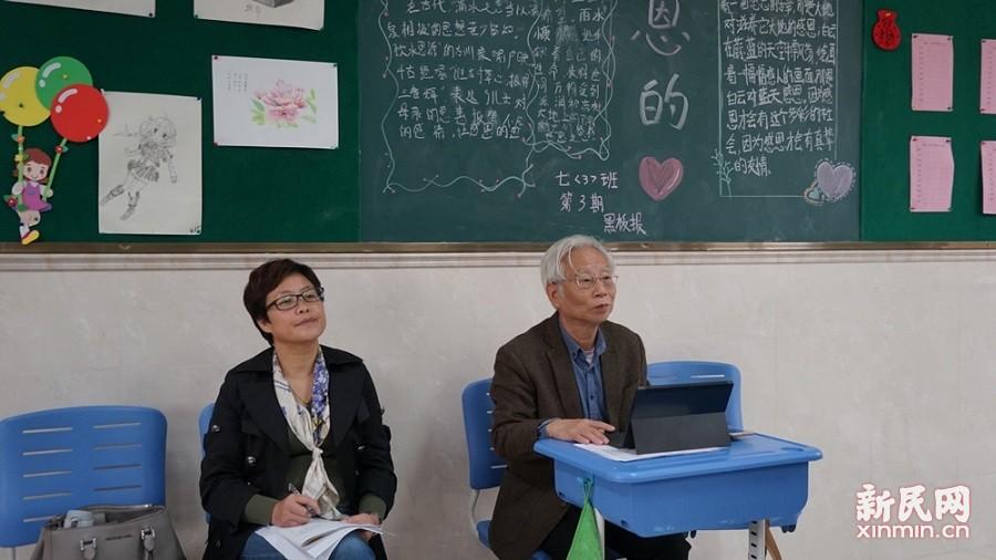 上海市地理学科名师基地专家李功爱教授到金卫中学指导