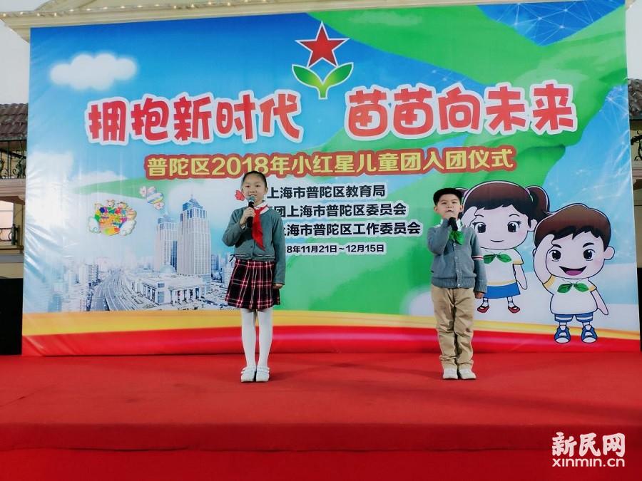 上外尚阳学校:拥抱新时代 苗苗向未来